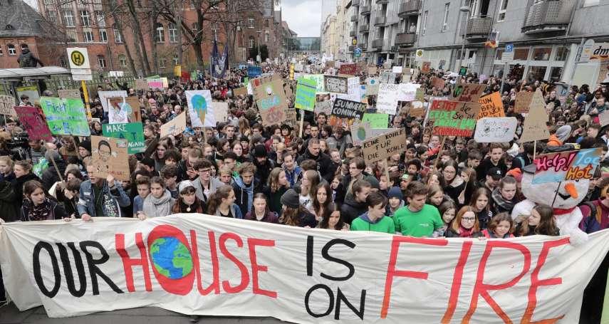 走在世界的前端,歐盟宣告進入「氣候緊急狀態」!環保團體批:只有象徵,而無實際行動
