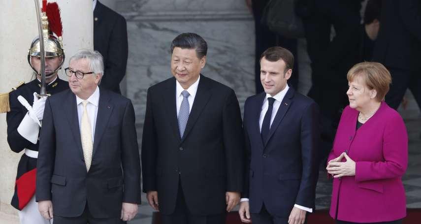 華爾街日報》夢醒時分?經濟沒幫助又干預言論,歐洲從擁抱中國轉向對抗