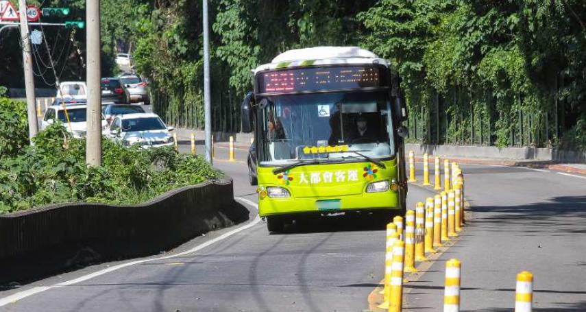 雙北公車明起上下車都要刷卡,還可獲得抽獎機會!最大獎讓你公車捷運免費搭一年