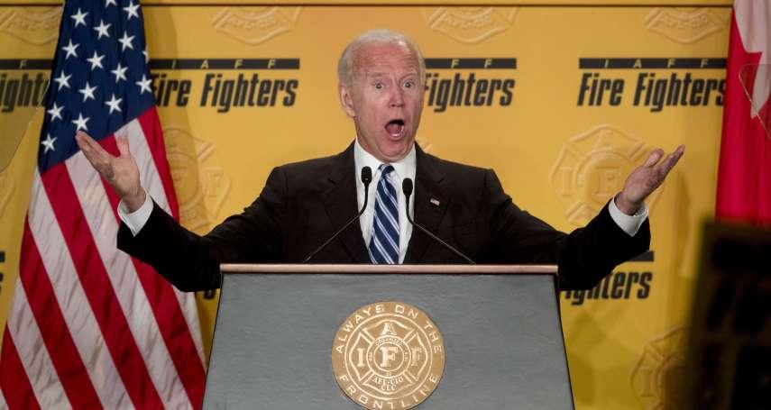 民主黨呼聲最高的2020總統候選人是「美國怪叔叔」? 前副總統拜登遭控造勢場合中「深吻女議員後腦勺」