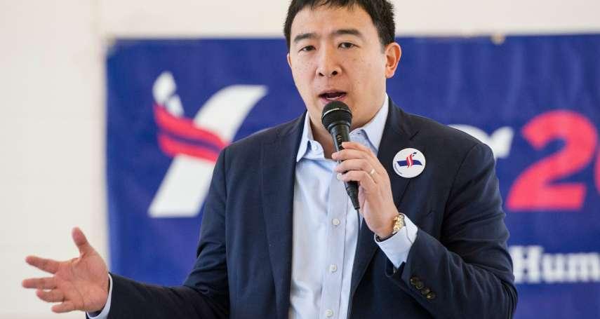首位美國總統台裔參選人》「嬰兒割包皮的正面健康論點不足」 民主黨參選人楊安澤表態反對割包皮