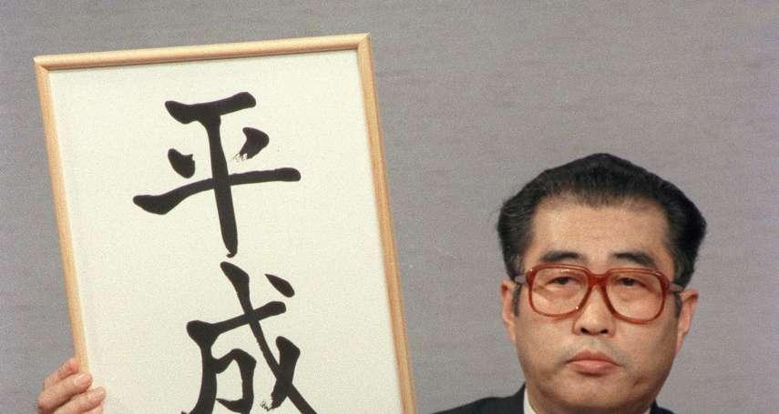 誰說GDP一定要成長?經濟衰退這30年,日本人生活比你想得更幸福!