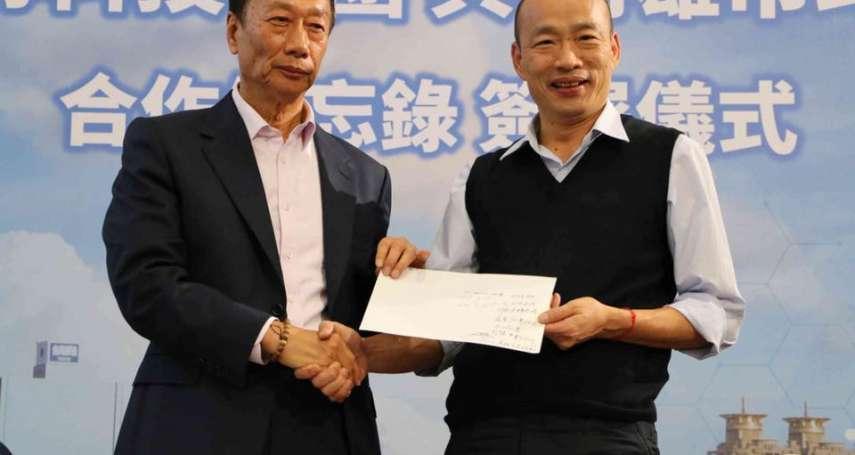 陳東豪專欄:韓國瑜怎麼用話語創造政治動能