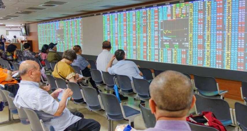 每個月買賣股票一次,你要多賺10%價差才補得回來!炒短線就是錢坑,千萬別自作聰明!