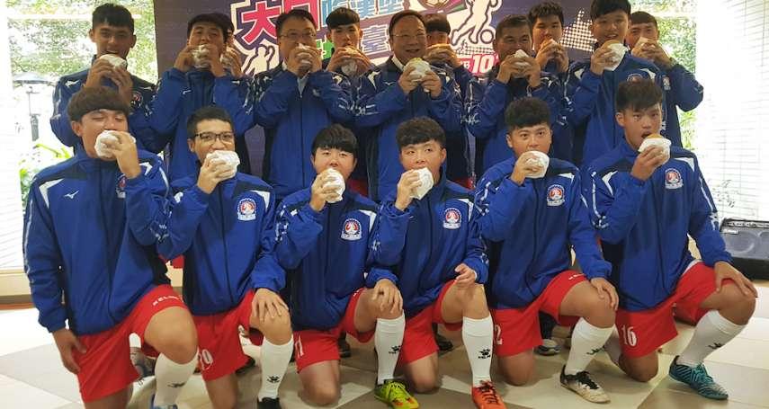 中華校園瘋足球 隊員大啖漢堡誓奪大專足球金盃
