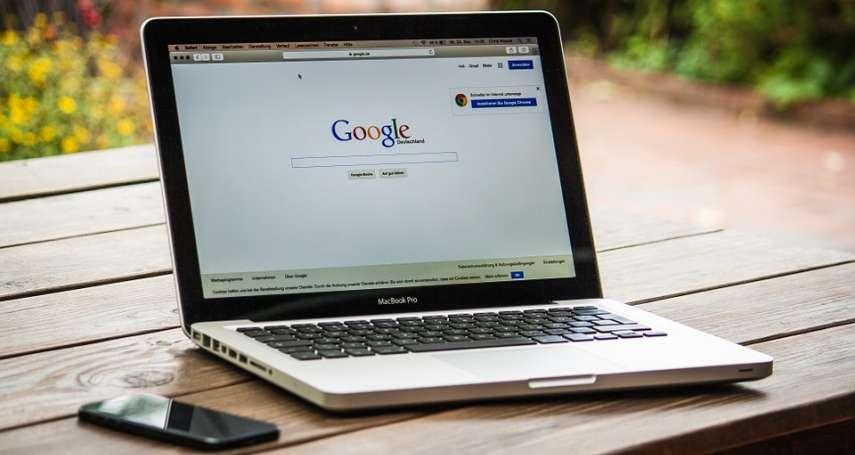 陳家宏觀點:Google進台,揭外資隨時撤離香港