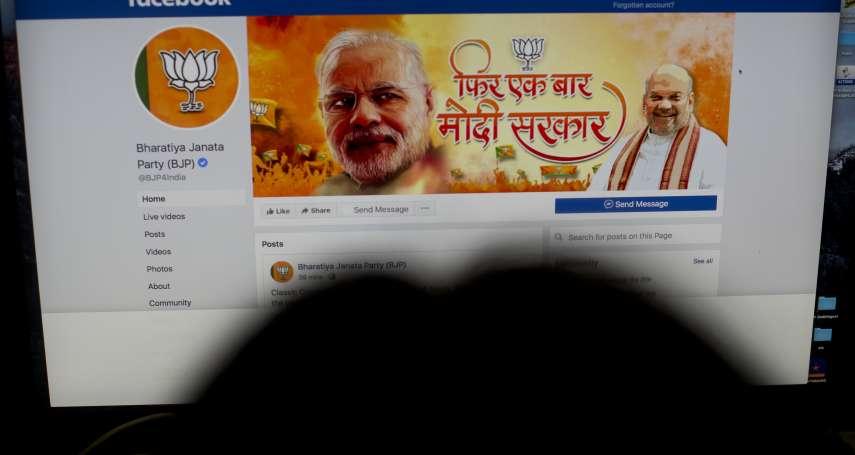 印度大選》4500萬Z世代首投族成關鍵選民 年輕人關心就業、環保、性平議題