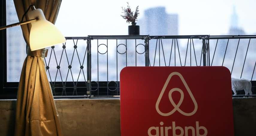 鄭宏輝觀點:創業也可以像Airbnb?打造共享的創業經濟平台