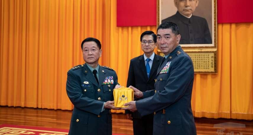 新參謀總長人選出爐 陸軍司令陳寶餘調任
