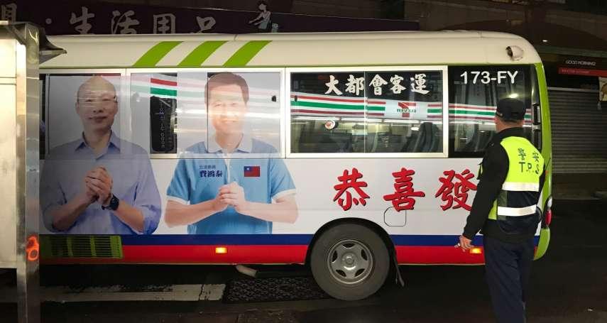 「誣陷王鴻薇變造錄音帶」 蔡正元嗆:費鴻泰應立刻退岀政壇