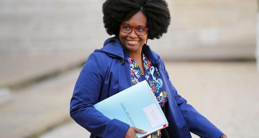從塞內加爾到愛麗榭宮:入籍法國不到3年 「戰鬥女神」如今成為馬克宏政府新任發言人!