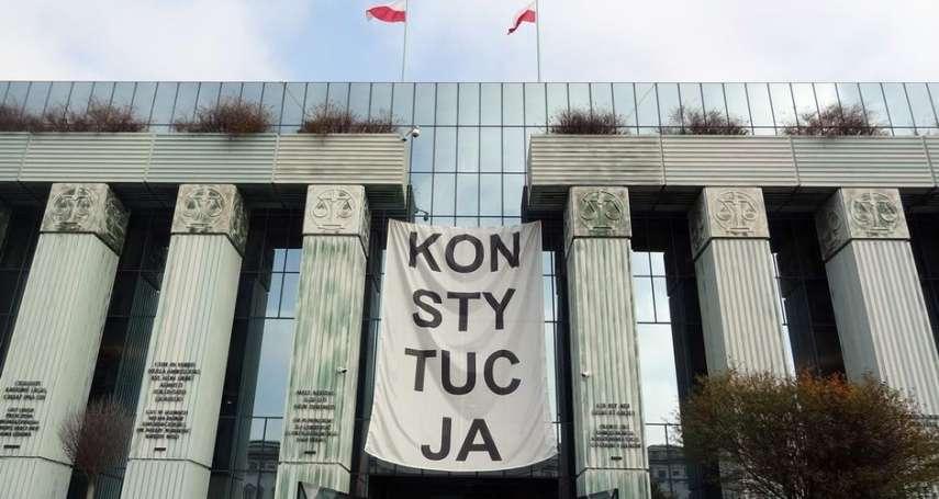 波蘭司法改革又開倒車、威脅法官 歐盟執委會架起「大砲」啟動調查
