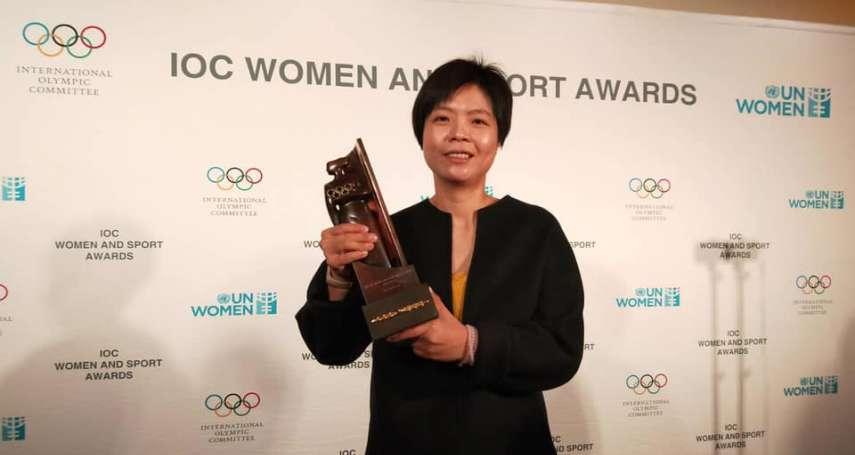 聯合國婦女署稱她來自「中國台灣省」?「通靈少女」劉柏君:台灣不是中國的一省