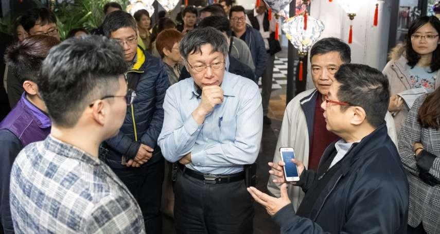 觀點投書:從台北東區沒落看台灣整體經濟現況