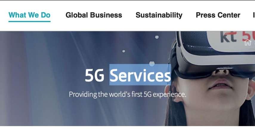 風評:加快推動5G但別搞出「政治拍賣」!