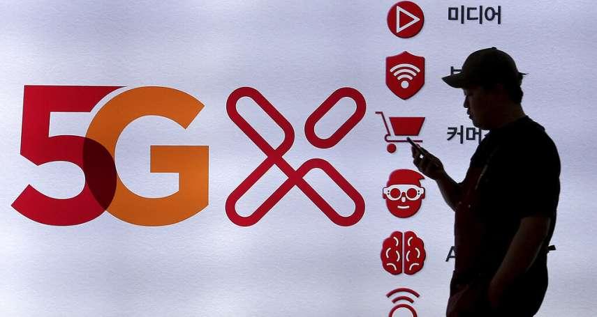 5G要來?數位資產爆發!