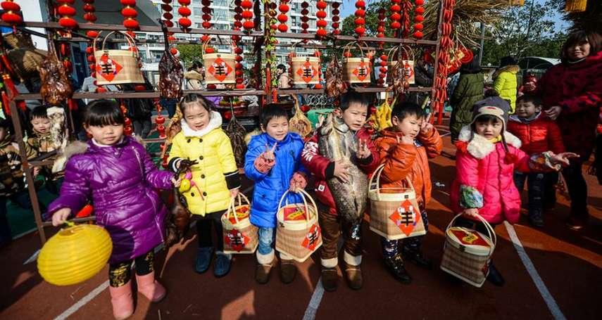 澤林觀點:萎縮的人口,讓中國來到歷史的轉折點