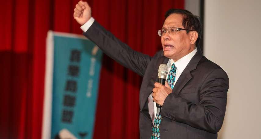 要和民進黨「綠色」區隔!郭倍宏宣布:喜樂島未來代表色是「台灣青」