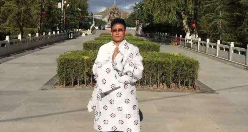西藏異議人士洛迪.嘉措為什麼被判18年重刑?中國政府:案情是「國家機密」