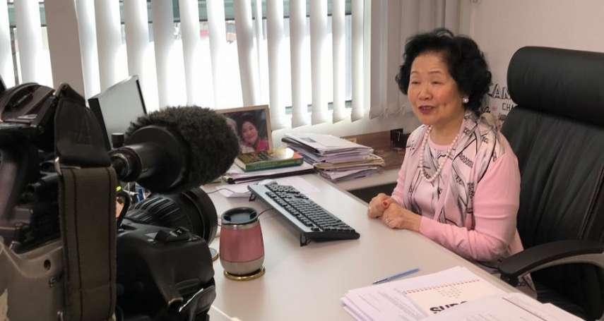 《德國之聲》專訪香港前政務司長陳方安生:當「一國兩制」變成「一國一制」