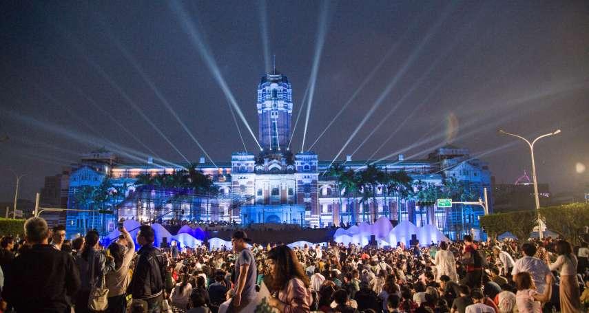 夏業良專欄:台灣的政治前景與經濟出路