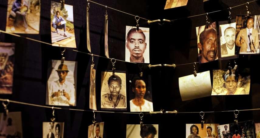 盧安達大屠殺25周年》百日奪走80萬人命的悲劇 年輕世代:記住歷史,原諒才能讓國家向前邁進