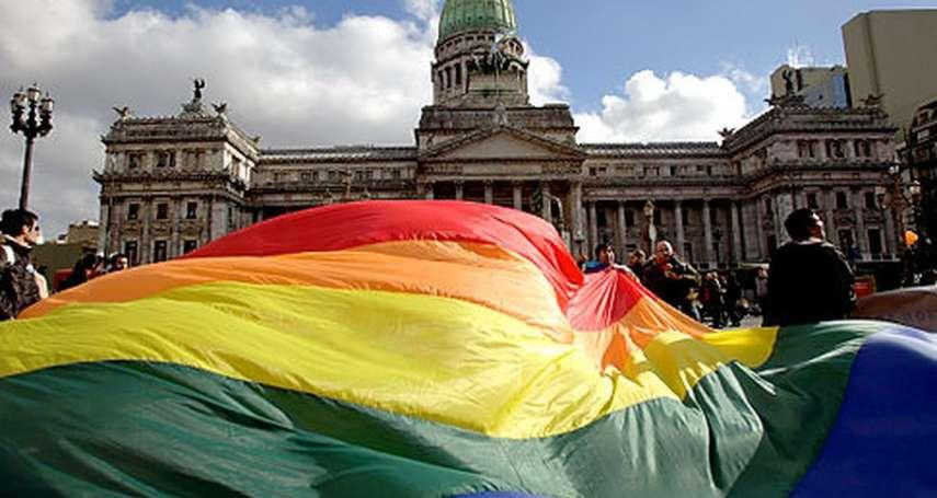 同婚是憲法保障的民權!同志享有子女收養權 拉美首個彩虹國度:阿根廷