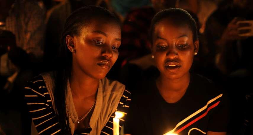25年前的這一天,他們開始殺人,100天內殺了80萬人……盧安達悼祭大屠殺25周年