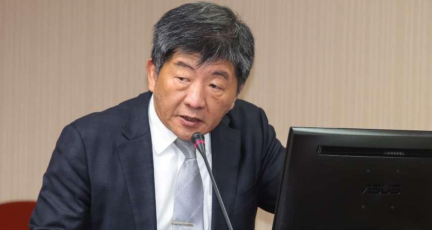 韓國瑜提「外配孕婦直接納健保」 衛福部長陳時中說話了!