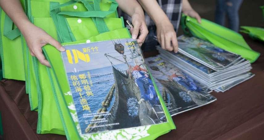 「IN新竹」創刊打造類職人風格 封面人物鄭明發:以在竹市工作為榮
