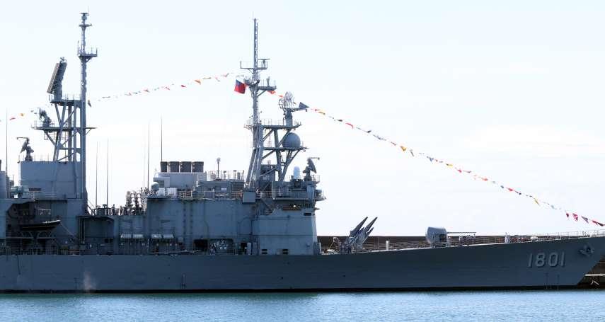 美國防部公告15.4億元對台軍售 翻修紀德艦、諾克斯艦雷達系統