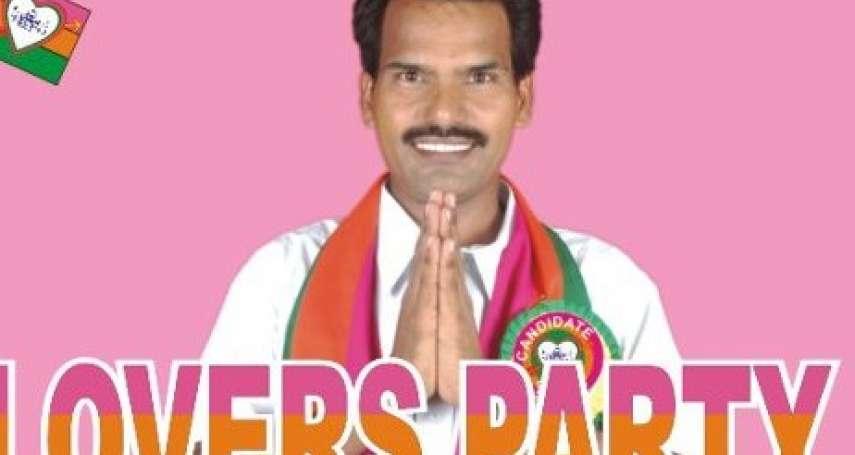 印度大選》戀人黨、金字塔黨、保持清醒黨…地表最大選舉活動開跑,印度怪名政黨知多少