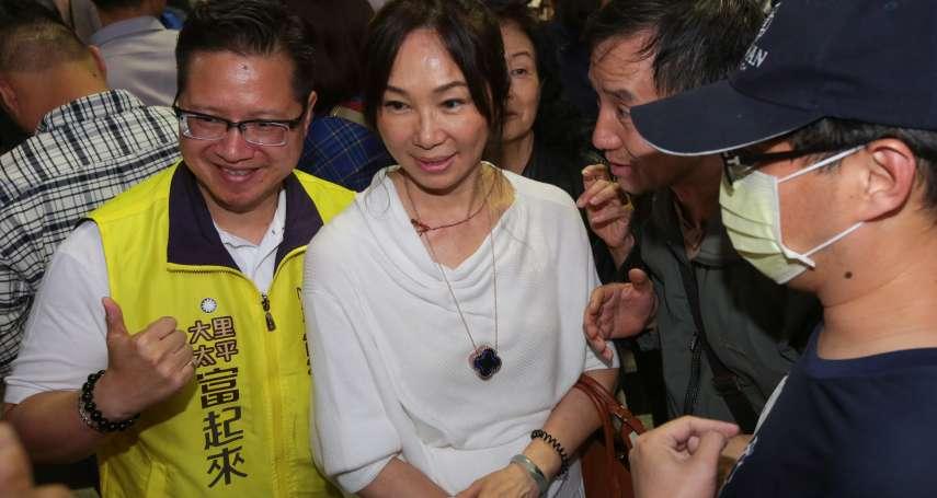 李佳芬當市長夫人後戴百萬祖母綠?韓國瑜大笑三聲駁:那個是空氣濾清機!