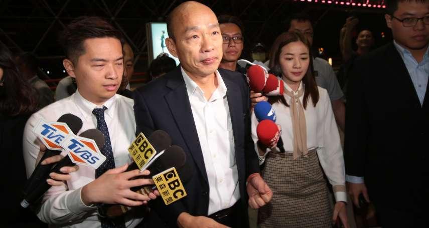 痛批韓國瑜不知義聯申請國賠敗訴 民進黨轟:只重噱頭、缺專業