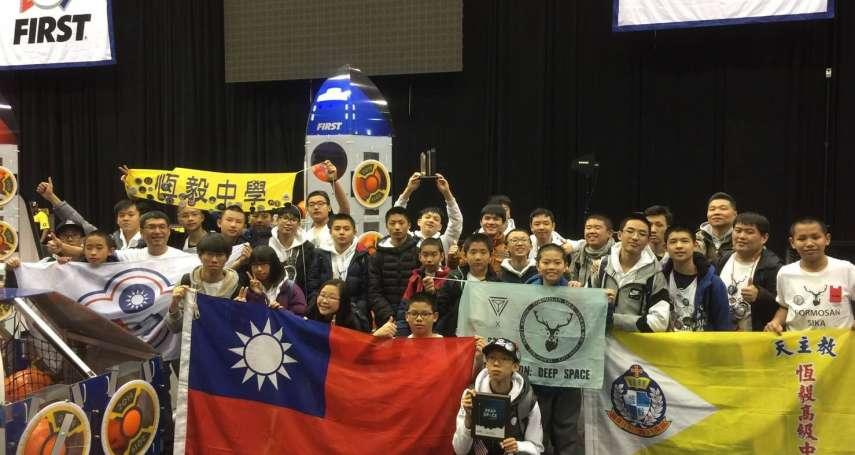 2019 FIRST機器人競賽》李大維母校恆毅中學首次參加 進底特律總決賽拚世界冠軍