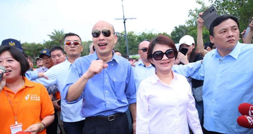 如果九合一重新投票... 新台灣國策智庫民調:台中、高雄將變天