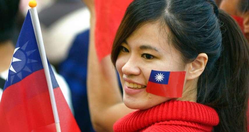 柯文哲、韓國瑜先後訪美,蔡英文華府視訊講話 BBC:台灣總統大選在美開打
