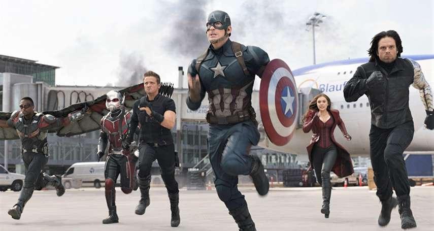 revenge、avenge都是復仇,為何《復仇者聯盟》選用Avengers?背後涵義比你想得還深...