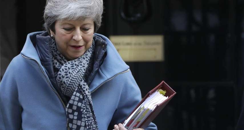 英國脫歐歹戲拖拖拖》歐盟傾向同意延展退出期限 法國提附帶條件:不可破壞歐盟運作