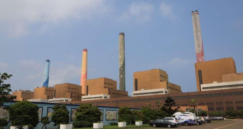 最重恐被勒令停工!中火機組污水連3次超標 台電:屆時供電將「戰戰兢兢」