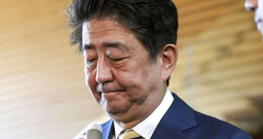 安倍連任黨魁後首次大選》外傳不解散眾議院 7月21日參議院單獨改選