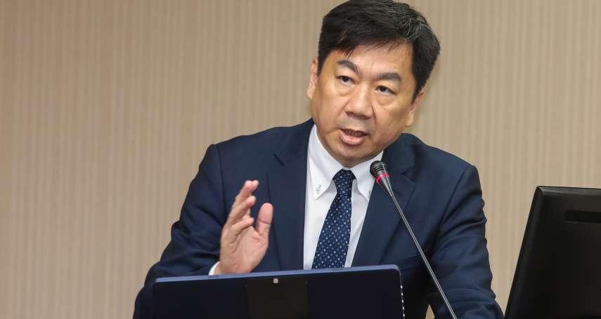 長榮中學減薪爭議案外案 內政部政次陳宗彥被爆違法兼任私校董事長