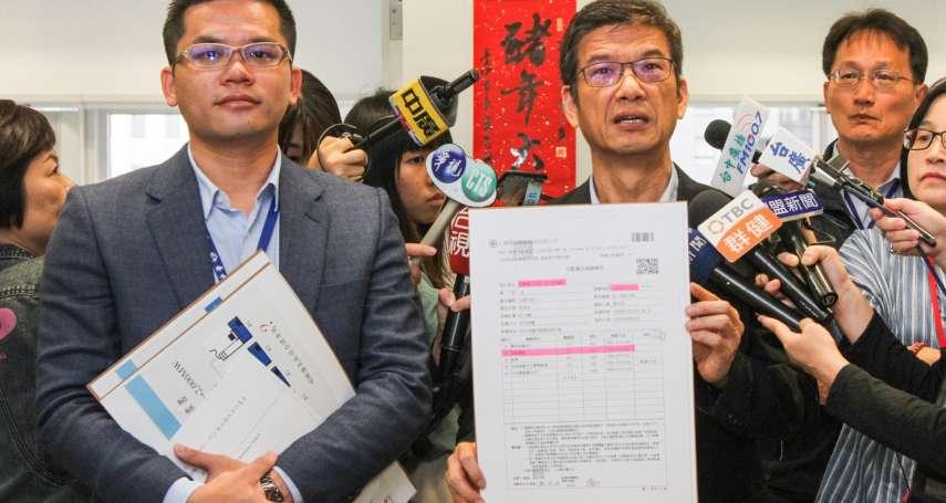 台電提中火改善計畫「誠意不足」遭退回  中市府15日公布裁罰,不排除勒令停工
