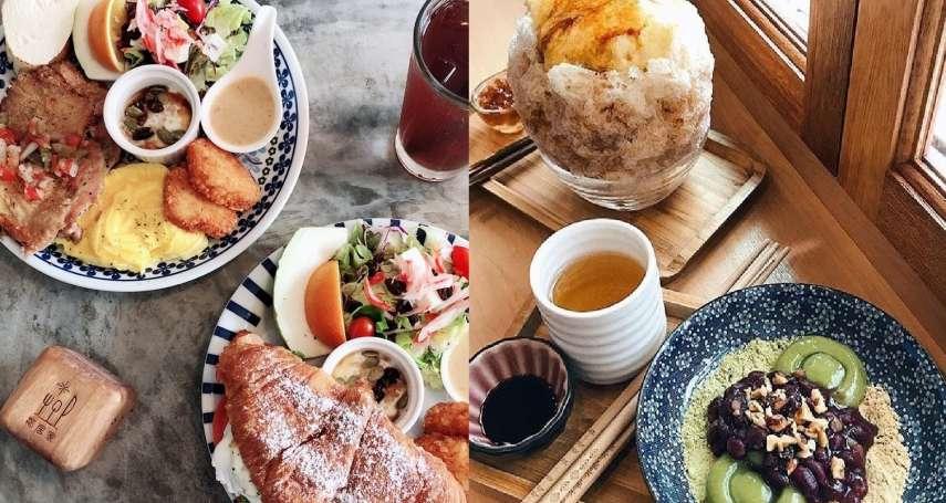東門實在太適合聚餐!10間永康街區「特色美食」主食吃完攻甜點,每周去都不怕膩啊!