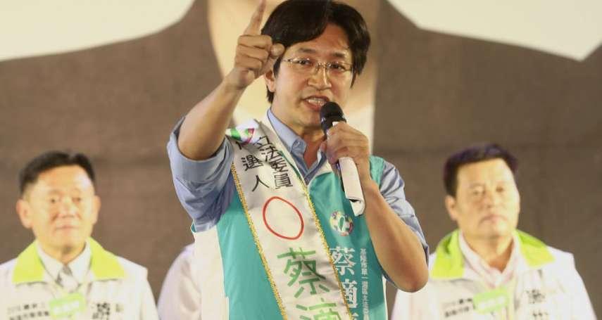 新新聞》沒太陽花助攻,又碰上韓流,民進黨要保立院多數陷苦戰
