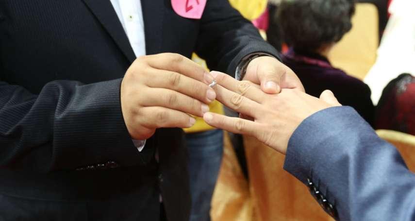 同婚專法邊緣人》「兩岸一家親」誰說的?同婚仍艱辛