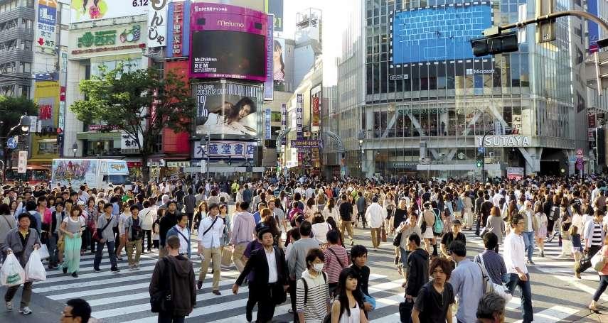 胡偉良觀點:日本人上世紀房價暴跌,悟出的流血教訓