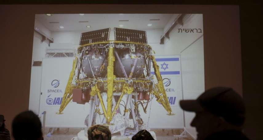 外太空發生空難!以色列探測器登月失敗,墜毀月球表面