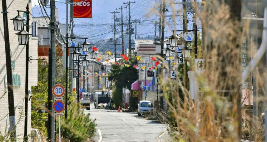 日本外海規模7.1強震 福島、宮城最大震度6