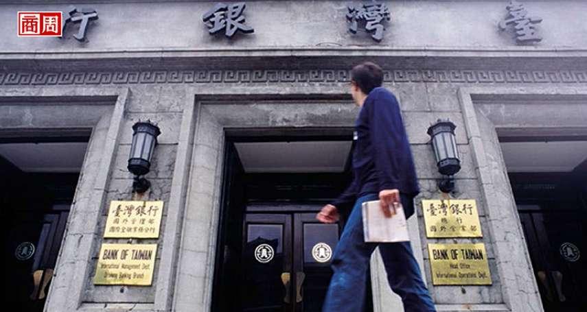 范疇專文:台灣如何防止中國「金融犯台」